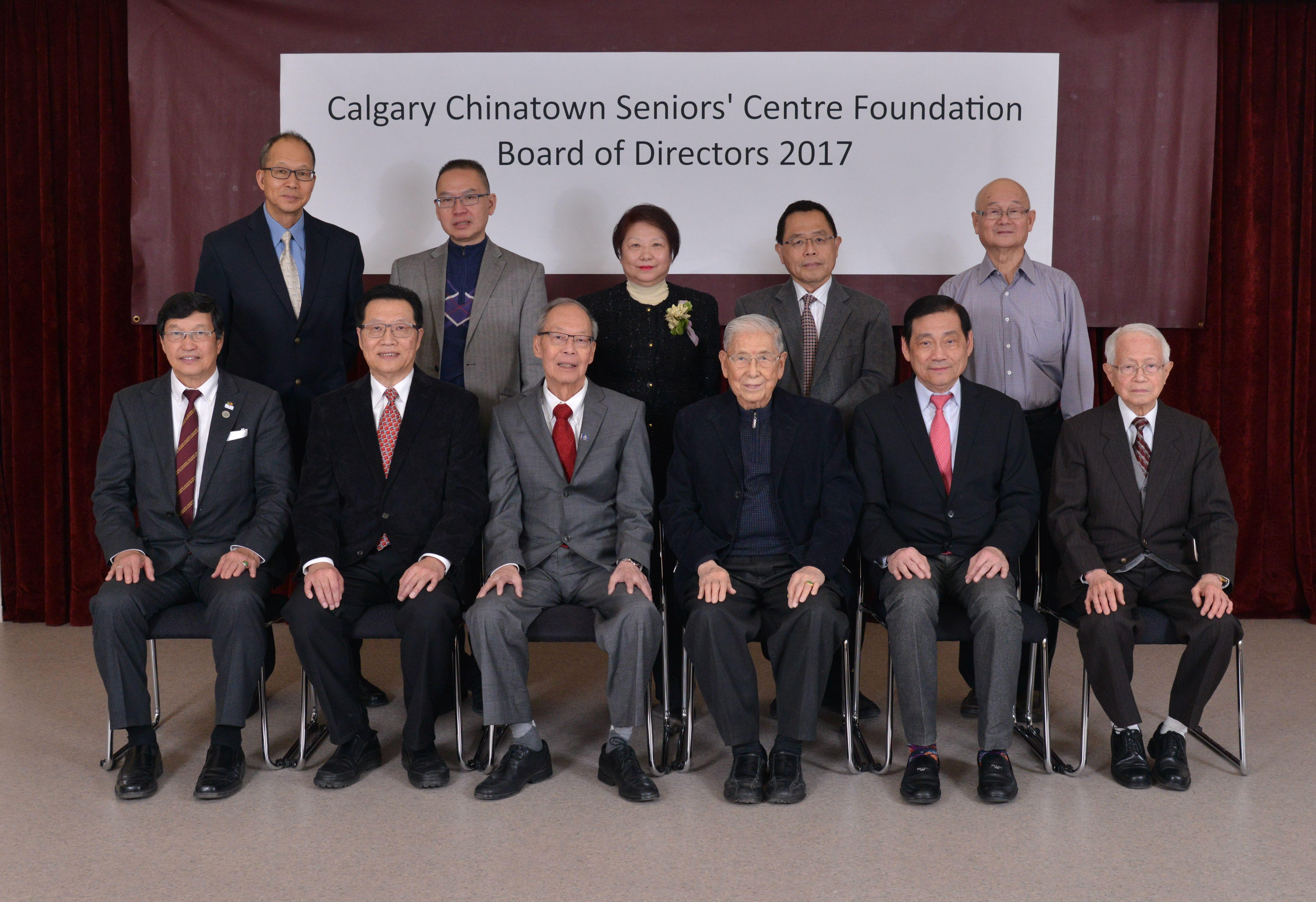CCSCF Board of Directors 2017
