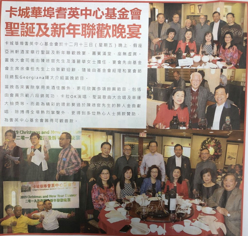 Report from Oriental News